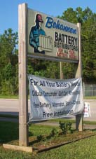 Bohannon Battery sign